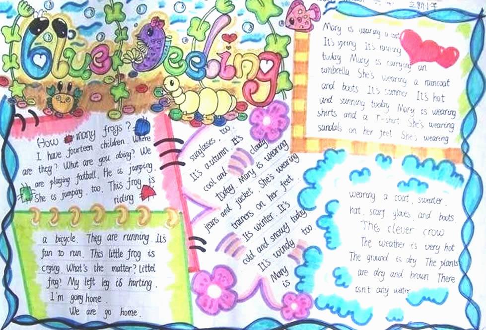 小学生四年级英语手抄报