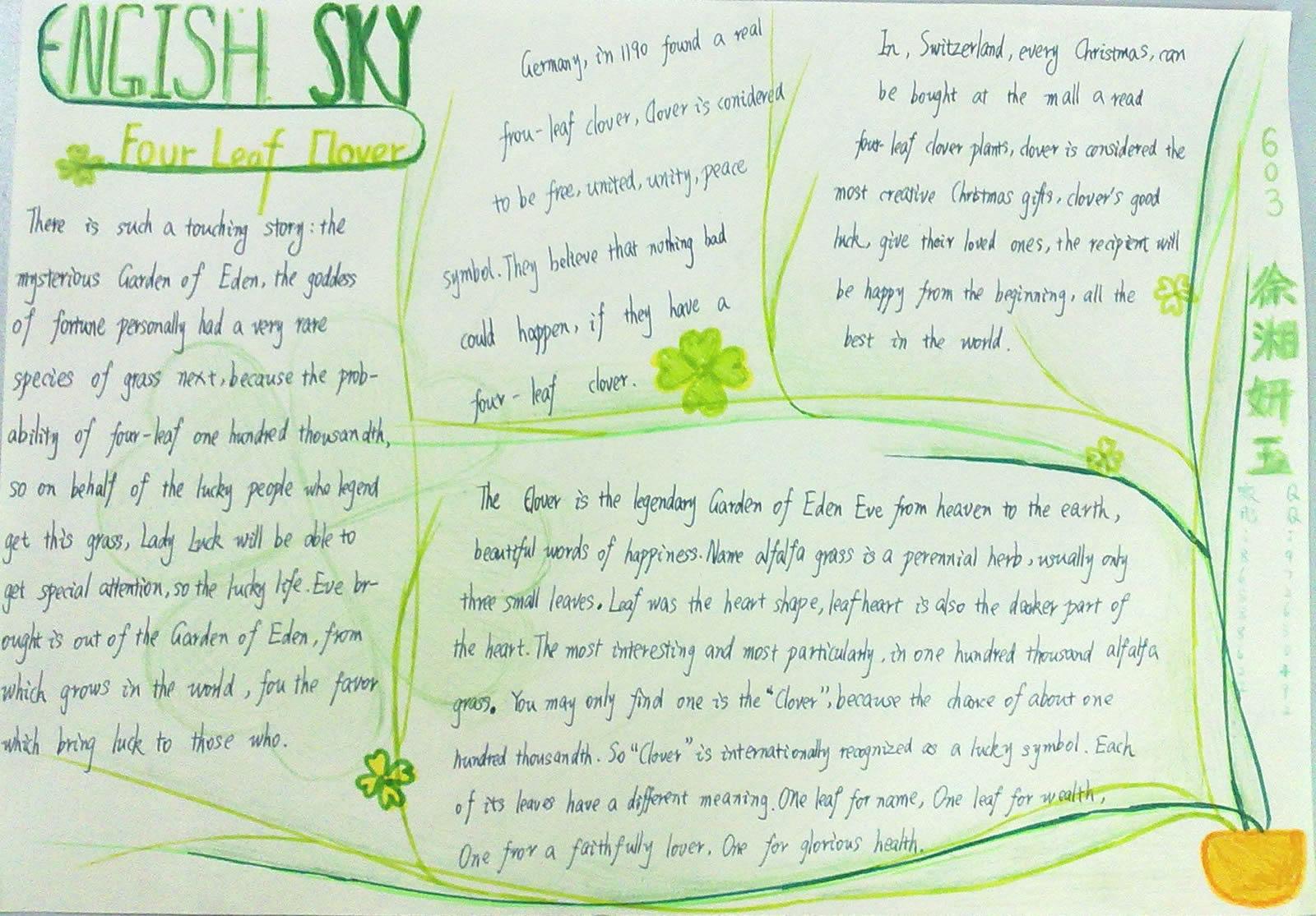 六年级小学生英语手抄报