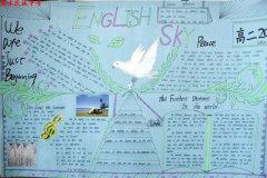 English Sky高中英语手抄报