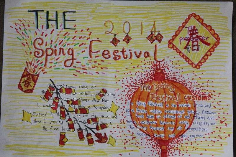 小学生春节英语手抄报图片两张