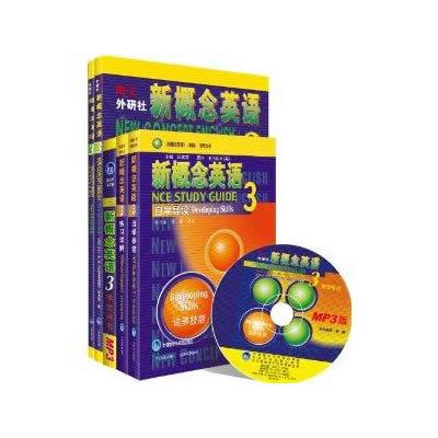 新概念英语第三册教学版全套自学教材
