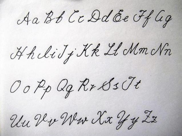 花体英语写法 26个字母书写格式