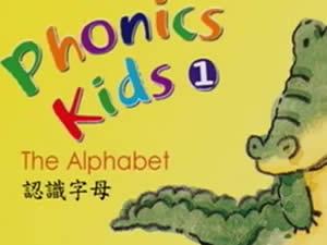 兒童自然拼讀法學習英文字Aa to Ff