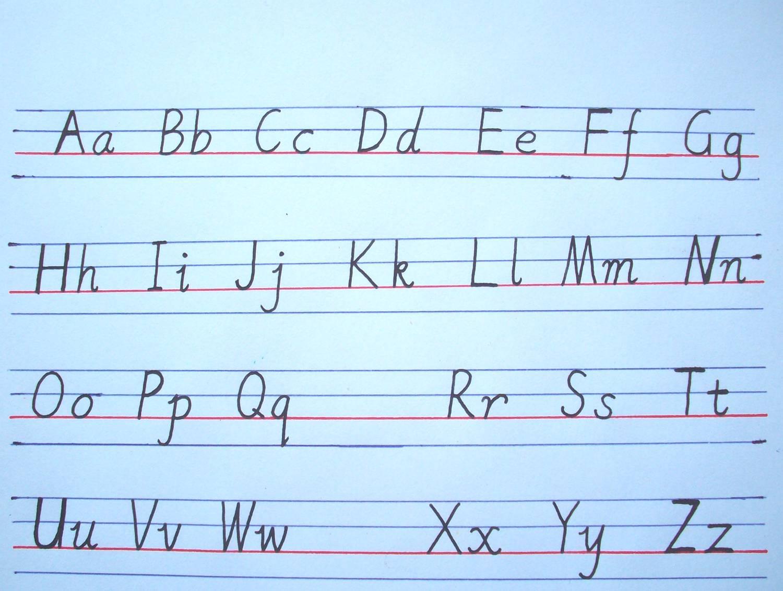 26个英文字母表
