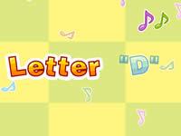 英文字母D字母歌