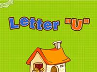 英文字母U字母歌