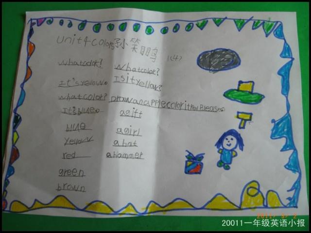 简单一年级英语手抄报图片大全