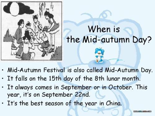 Mid Autumn中秋节小学生英语手抄报、英语小报4