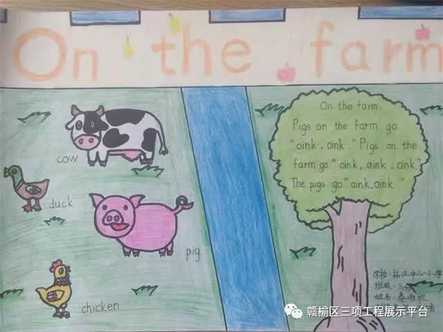 小学生on the farm英语手抄报_巴士英语网