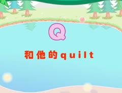 英语26个字母学习_Q字母的故事