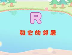 英语26个字母学习_R字母的故事