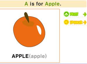 26個字母學習_A字母書寫/發音/涂色及單詞