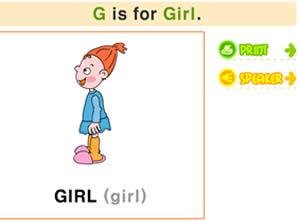 26个字母学习_G字母书写/发音/涂色及单词