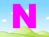 26個英文字母發音_字母N的發音