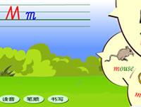 字母M的發音