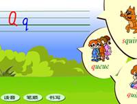 字母Q的发音