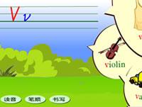 字母V的发音