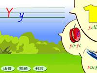 字母Y的发音