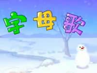 幼儿英语儿歌 ABCSong字母歌