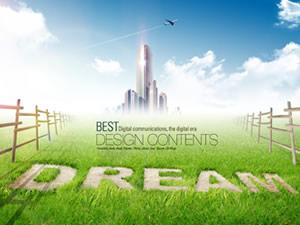 My Dream(teacher) 我的梦想(教师)