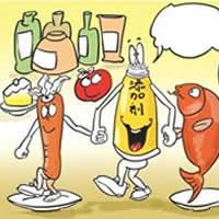 Food Safety 食品安全