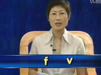 英语国际音标闪电入门第十九课