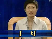 英语国际音标闪电入门第三课