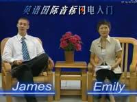 英語國際音標閃電入門教程