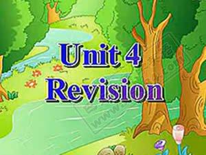 人教版新起点小学英语一年级上册 Unit4(2003版)