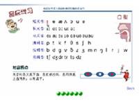 英语音标读音表-音标发音口型表