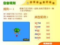 英语音标发音规则表-美音音标课件