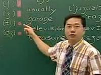 英语教程-必胜美语KK音标入门5