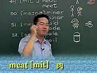 英语教程-必胜美语KK音标入门6