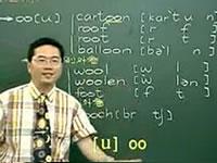 英语教程-必胜美语KK音标进阶4