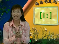 徐海論少兒國際音標教程01