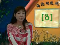 徐海論少兒國際音標教程37