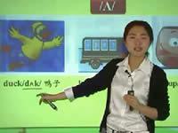 夏川国际音标教学视频 国际音标上2-2