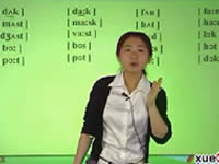 夏川国际音标教学视频 国际音标上2-5