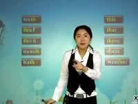 夏川国际音标教学视频 国际音标下2-2