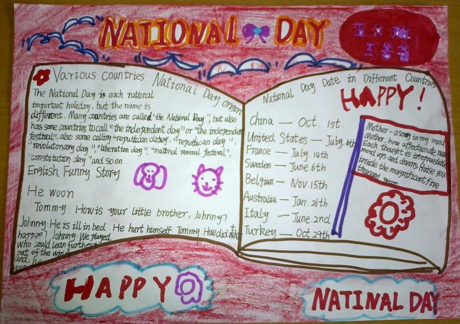 qq字母名字_国庆节(National Day)英语手抄报28_英语手抄报图片大全_巴士英语网