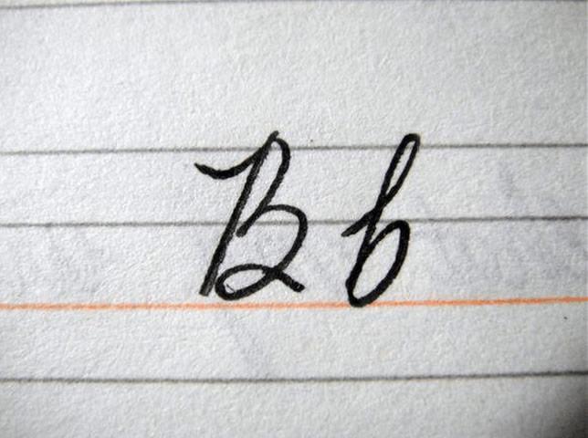 群早图片_花体英语写法(26个字母书写格式)_英语字母图片_巴士英语网